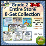 Grade 2 - My Store Bundle - 8 Great Products!