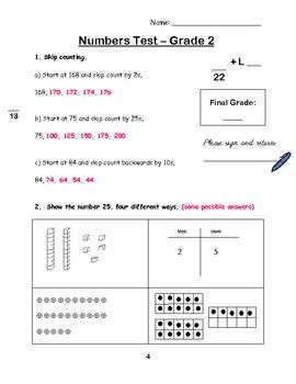Grade 2 Number Sense Test