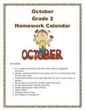 Grade 2 October Homework Calendar