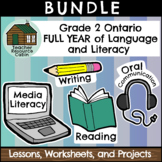 Grade 2 Ontario FULL YEAR of Language and Literacy