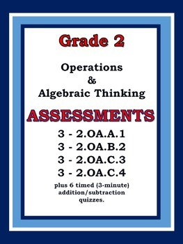 Addition and Subtraction Assessments - 2nd Grade