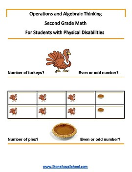 Grade 2-Operations and Algebraic Thinking for Students w/ Physical Disabilities