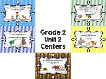 Grade 2 Phonics Simple Centers {ALL Year} Bundled set