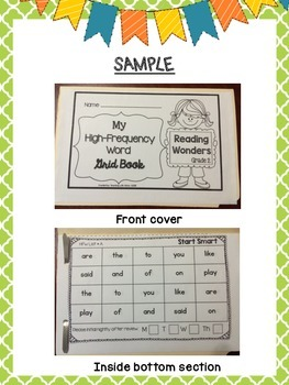 Grade 2 Reading Wonders High Frequency Words {My High-Frequency Words Grid Book}