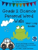 Grade 2 Science - Personal Word Wall BUNDLE