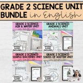Grade 2 Science Unit Bundle (English Version) PRINTABLE AN