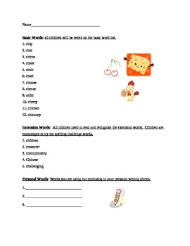 Grade 2 Spelling List Week 17