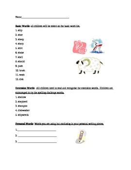 Grade 2 Spelling List Week 18