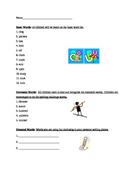 Grade 2 Spelling List Week 3