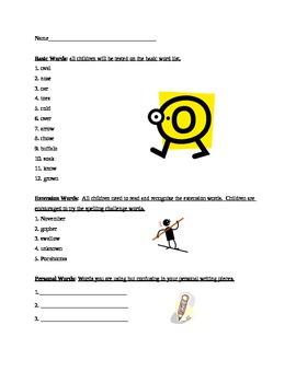 Grade 2 Spelling List Week 7