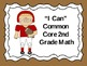 "Grade 2 Sports Themed ""I Can"" Statements"