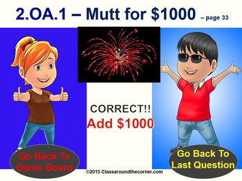 2.OA.1 THINK ON YOUR FEET MATH! Interactive Test Prep Game-Add and Subtract