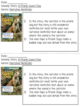 Grade 2 Wonders Reading Response Pack