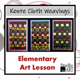 Grade 2 Kente Cloth Inspired Paper Weavings