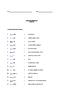 Grade 3 & 4 English - Vocabulary Worksheet - Letter A