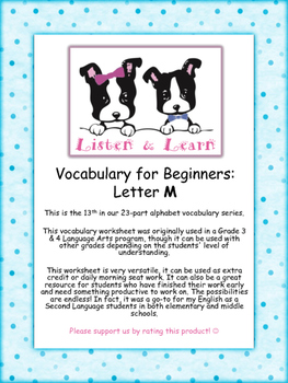 Grade 3 & 4 English - Vocabulary Worksheet - Letter M