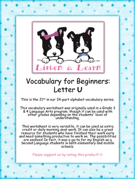 Grade 3 & 4 English - Vocabulary Worksheet - Letter U