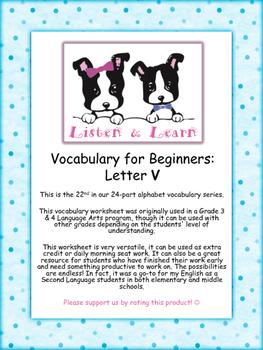 Grade 3 & 4 English - Vocabulary Worksheet - Letter V