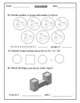 Math: Grade 2 Assessment
