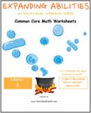 Grade 3 Bundle -Geometry, M & Data, Algebra, Fractions- Traumatic Brain Injuries
