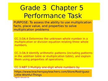 Third Grade Chapter 5 Math Performance Task