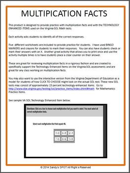 TEI Technology Enhanced Item Printable Practice Multiplication Facts VA SOL 3.5