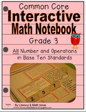 Grade 3 Common Core Interactive Notebook Number and Operat