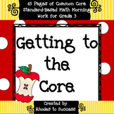 Grade 3 Common Core Math Assessments