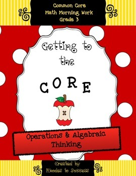 Grade 3 Common Core Operations and Algebraic Thinking Assessments