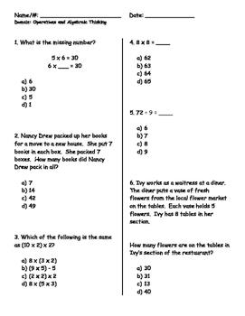 PARCC Grade 3 Common Core Operations & Algebraic Thinking Review