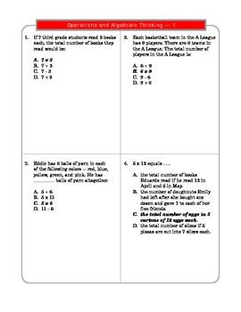 Grade 3 Common Core Math: Operations and Algebraic Thinking 3.OA.A.1 #1
