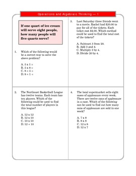 Grade 3 Common Core Math: Operations and Algebraic Thinking 3.OA.A.1 #2