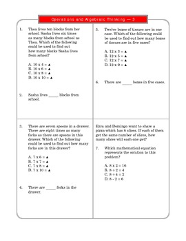 Grade 3 Common Core Math: Operations and Algebraic Thinking 3.OA.A.3 #2