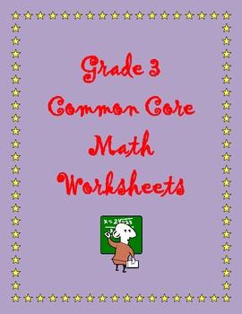 Grade 3 Common Core Math: Operations and Algebraic Thinking 3.OA.C.7 #3