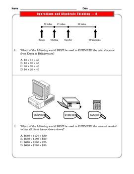 Grade 3 Common Core Math: Operations and Algebraic Thinking 3.OA.D.8 #3