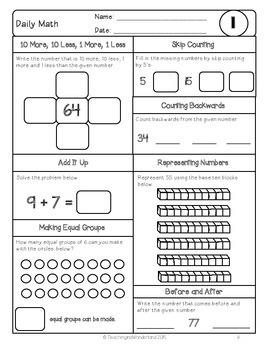 {Grade 3} September Daily Math Packet