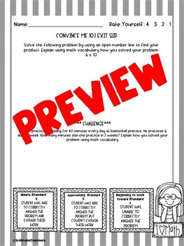 Grade 3 EnVision Inspired Exit Slips Topic 10