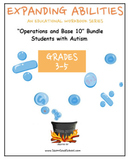 "Grade 3, Grade 4 and Grade 5:  ""Base 10"" Bundle for Students with Autism"