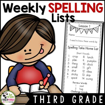 Grade 3 Weekly Spelling Lists Aligned with HMH Journeys 2011, 2014 and 2017