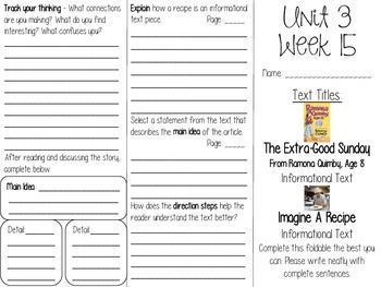 Grade 3 Journeys Unit 3 Week 15 Tri-fold