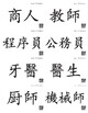 Grade 3 Lesson 1 & 2 Chinese Vocabulary Flash Cards(Traditional)
