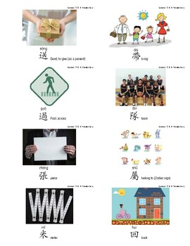 Grade 3 Lesson 3 & 4 Chinese Vocabulary Flash Cards(Traditional)