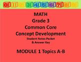 Grade 3 Math Common Core CCSS Student Lesson Pack Module 1