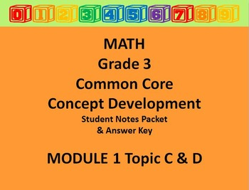 Grade 3 Math Common Core CCSS Student Lesson Pack Module 1