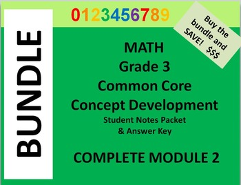 Grade 3 Math Common Core CCSS Student Lesson Pack Module 2 BUNDLE