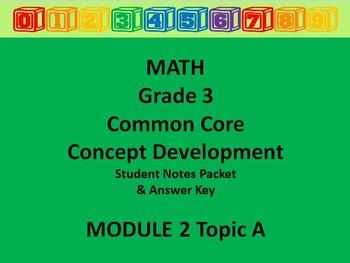 Grade 3 Math Common Core CCSS Student Lesson Pack Module 2