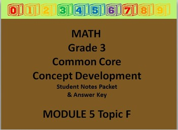 Grade 3 Math Common Core CCSS Student Lesson Pack Module 5 Topic F & Ans Key
