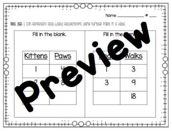 Grade 3 Math Exit Tickets - TEKS 3.5