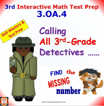 Grade 3 Math Interactive Test Prep: MULTIPLY - DIVIDE TO F