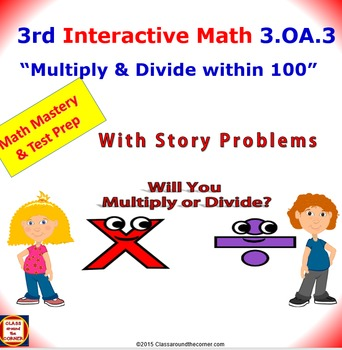 Grade 3 Math Interactive Test Prep– Multiply and Divide Within 100 for 3.OA.3